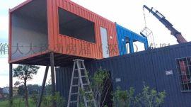 广州住人集装箱活动房、集装箱房价格3元起