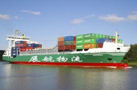 展航集装箱国内海运物流港口集装箱运输