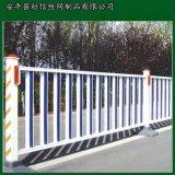標信護欄廠生產道路隔離欄公路護欄