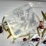 卓野CY60+透明皂基是一种应用于制作手工皂、洁面皂、精油皂的纯天然植物原材料