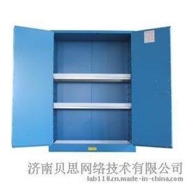 防火防爆櫃/化學品安全儲存櫃