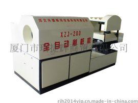 XZJ-200削桩机