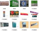 北京不锈钢标牌设计加工