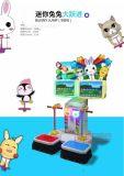 跳跳島,兔兔大躍進跳跳機,兒童投幣遊戲機,