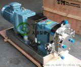 天田泵业TRA(ZB3A/LQ3A)型保温凸轮转子泵