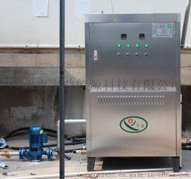 出售新品宇益牌电加热常压热水锅炉 宾馆 酒店 宿舍加工热水设备