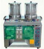 微压双缸全自动煎药包装一体机