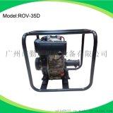 供应勤达ROV-35D柴油混凝土振动器