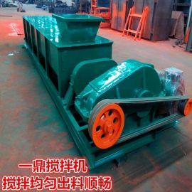 雙軸粉煤加溼攪拌機臥式混凝土攪拌機雙軸槽式螺旋攪拌機廠家直銷
