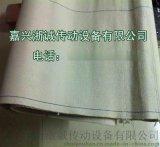 全棉无缝输送带