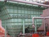 上海拉谷 10m3/h斜板沉淀池