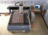 6090小型石碑雕刻机数控石碑刻字机