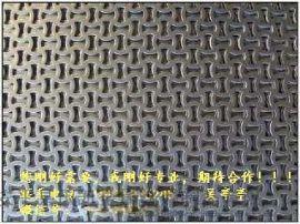 冲孔板    多孔板     不锈钢冲孔板