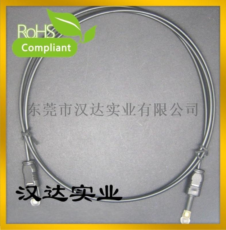 3.5耳机光纤线  、 光纤音频线、圆转方/方转圆/圆转圆