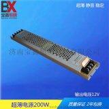 宝鑫照明 12V200W超薄灯箱驱动电源 开关变压器
