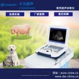 猪用B超机多少钱 母猪B超机价格 牛用B超机