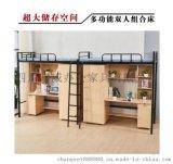 研究生公寓牀上牀下桌,廠家直銷
