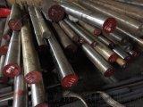 抚湘钢材现货供应H13板材H13圆钢