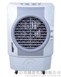 大风量水冷空调扇 单冷型 移动 加湿制冷器
