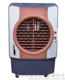 电子式遥控水冷空调扇 加湿 风量大 可移动