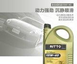 德国原装进口汽油机油 汽车用全合成润滑油15W-40