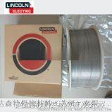 林肯JM-B2V/H08CrMoVA/ER80S-G耐热钢焊丝1.0 1.2 1.6mm