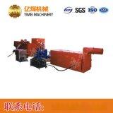 ZR-500型二氧化碳灭火装置,ZR-500型二氧化碳灭火装置适用范围,ZR-500型二氧化碳灭火装置参数