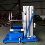 铝合金高空作业台、移动式升降平台供应商