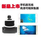 可视高清手机户影探鱼器 wifi连接红外夜视钓鱼水下摄像机找鱼器