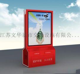 太阳能分类回收箱 宿迁供应商