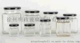 50ml玻璃瓶,水培玻璃瓶,管制玻璃瓶,扁玻璃瓶