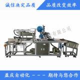 盈庆YQ-125长条彩带平面不干胶贴标机