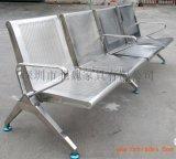 公共排椅厂家、钢制连排椅厂家、排椅厂家、排椅厂家