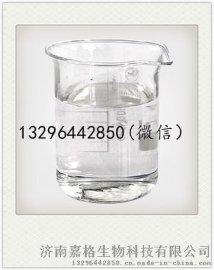 濟南優質廠家乙酸異丁酸蔗糖酯CAS#126-13-6