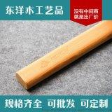 东洋木工艺 实木工艺品 晾衣架 榉木工艺晾衣架