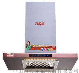 万乐福A9278顶吸式欧式T型体感油烟机