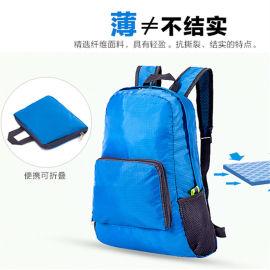 廠家定制戶外皮膚包可折疊背包便捷輕薄雙肩包