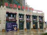 芜湖发光字维修广告招牌设计led发光招牌制作安装公司