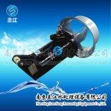 水下搅拌机QJB0.85/8潜水搅拌机