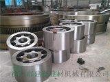 Φ3x20米烘干机托轮正品行货制造加工