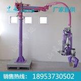 气动助力机械手 气动助力机械手厂家