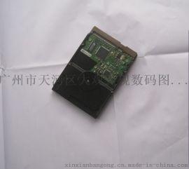美國施樂2050工程復印機數碼打印機數據硬盤