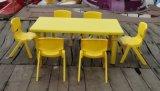 新开幼儿园课桌椅