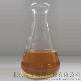 可再生環保快速酸洗淨洗劑 弱酸除鏽清洗劑 鋼材除氧化皮酸洗劑BW-500P