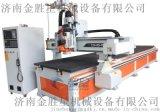 超星C9双工位开料机 全自动圆盘换刀开料机 板式家具生产线