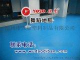 幼儿园塑胶地板,塑胶幼儿园内地板,幼儿园专用地板