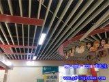 U型铝方通 木纹铝方通吊顶 茂名U槽铝方通供应商