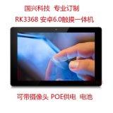 10寸高清安卓6.0觸摸廣告機 支持POE供電RK3368八核10點電容觸摸