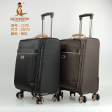 600D斜纹尼龙拉杆箱行李箱