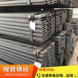 上海热轧25*3扁钢